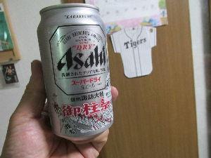 長野県が大好きです。 今回、熊本の地震におきまして 被災された方々にお見舞い申し上げます  会社の同僚にも 熊本出身の者も