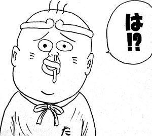 5287 - (株)イトーヨーギョー 老害経営が700円台でよがられても株主には響かんぜ。