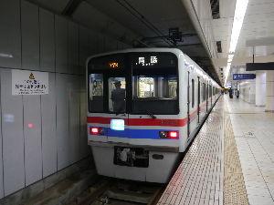 9006 - 京浜急行電鉄(株) 初めて京急を利用しました。 電車は京成の車両でした。