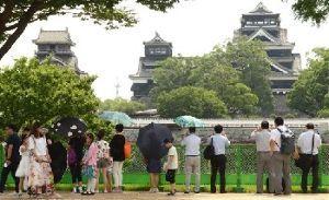 熊本城 歴史の1ページ。今だから見に来て欲しい!! 地元熊日新聞の記事紹介です。熊本城の震災現場の視察も安全にできます。ぜひ熊本にいらっしゃい。 旅屋の