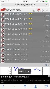 6591 - 西芝電機(株) 桃太郎ヒロハル  泣く泣く損切り  ストーカー