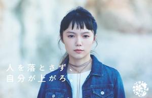宮崎あおいさんについて語りましょう アース新「graphic_gallery」(2017春)公開です。 次いで、ドラマ、映画の新作発表が
