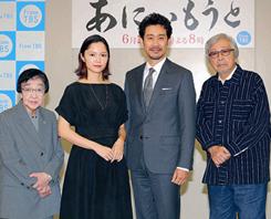 宮崎あおいさんについて語りましょう あおいさん特別企画ドラマに出演です! 「あにいもうと」 TBS系 6月25日2000~2200 主演