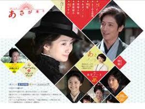 宮崎あおいさんについて語りましょう 「あさが来た」再放送 2018年11月5日(月)より、毎週月曜から金曜。午後4時20分から午後4時5