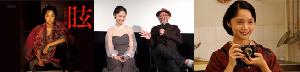 宮崎あおいさんについて語りましょう あおいちゃん!! 32回目のバースデーおめでとうございます。 年初「ラストレシピ~麒麟の舌の記憶~」