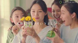 宮崎あおいさんについて語りましょう アース新CM「上機嫌でいこう」篇が本日より公開です。 物つくりが大好きなあおいちゃんの上機嫌、楽しみ