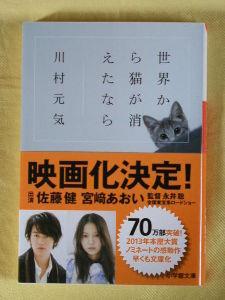 宮崎あおいさんについて語りましょう 半分、青い。 あと少しでドラマも終わりかな! 写真に写っているのは・・ 半分、あおい