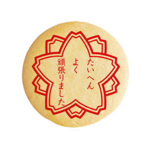 3580 - 小松精練(株) すごく いい決算でしたね  良かったー
