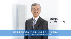 7013 - (株)IHI 社長はやる気満々