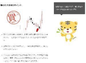 6172 - (株)メタップス s