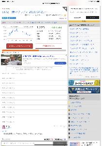 6172 - (株)メタップス 虫リストばっかり…