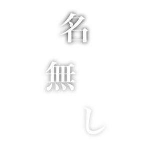 4772 - (株)ストリームメディアコーポレーション 終わってんなおまえ🤣🤣🤣❤️  複垢乙❤️