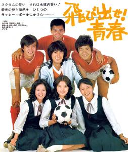 あの時君は若かった カジコさん、ロムのみなさん、おはようございます♪  1960年代後半のある日、東京都の親戚の家に家族