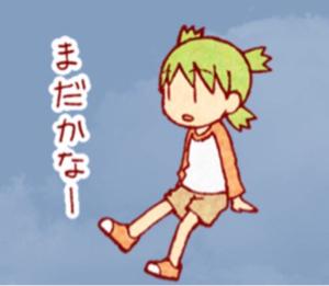 7272 - ヤマハ発動機(株) ダウ先物下落。ドル円下落。 良い事ないな〜〜。 上げる時、上げないとね〜〜 少し辛抱かな? 長年発動