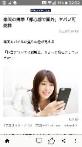 9433 - KDDI(株) ココから抜粋!