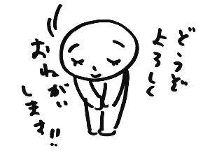 ☆リアルトレード日記☆デイトレで億を目指す♪ はーい!宜しくお願いしますm(__)m