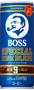 2587 - サントリー食品インターナショナル(株) ボス スペシャルナインブランド           ソフトバンクホークスとのコラボ商品。 九州限定で