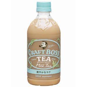 2587 - サントリー食品インターナショナル(株) ミルクティーが紅茶飲料市場を牽引   新参「クラフトボス」も上位を猛追 8/29(木)  食品産業新