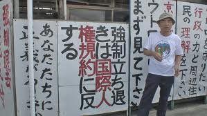 慰安婦問題の原点はここにあった!! あなたは、在日韓国朝鮮人による「不法占拠」を許せますか?   神奈川では不法占拠朝鮮人に立ち退き料と
