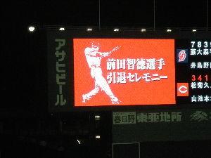 2018年8月3日(金) 中日 vs 巨人 15回戦 もう、菅野には期待しない。2軍でやり直せ
