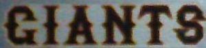 阪神を応援しない部屋 キ・ヨ・ハ・ラ・・・・・東京ドーム1塁側応援席で、神宮球場で! あぁぁ、岸和田の男 残念!
