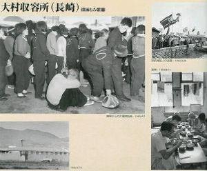 シロアリ退治はどうするのがいいでしょう 在日韓国・朝鮮人による密入国の歴史   在日韓国・朝鮮人による密入国の歴史韓国・朝鮮人が日本人を黙ら