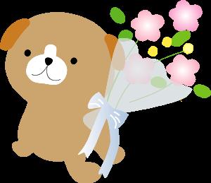 MHP2G愛好会 中森明菜さん  ご結婚おめでとうございます   どうかお幸せに、  円満なご家庭をお創りください。