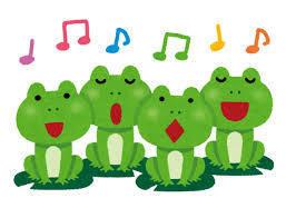 1435 - (株)TATERU さて、今日もタテルの唄を歌おう!  タテルの声が♬、聞こえてくるよ~♪。 シ♪ シ♪ シ♪ シシシシ