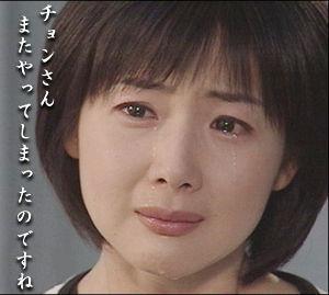 1435 - (株)TATERU 明日も