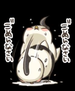 1435 - (株)TATERU ( ・ั﹏・ั)きょうは本当にごめんなさい。 🐣アヤマレ~