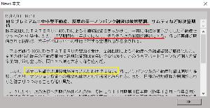 1435 - (株)TATERU       こんな良い記事を見たのは?    久しぶりだと思うけど..? (^^ゞ        ※