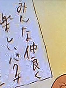 1435 - (株)TATERU ホンマに終わっとるな