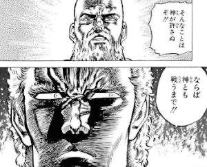 1435 - (株)TATERU ほう経営者がイケイケであると こんな感じやな 恐るべし