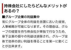 1435 - (株)TATERU 禊、終了デ   8月カラノ戦略、IR、ハヨコイ。( =^ω^)