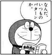 1435 - (株)TATERU なんだw