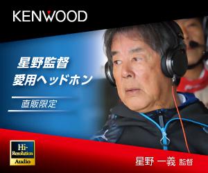 6758 - ソニー(株) プリキュアやアイカツ視聴にJVCケンウッドKH KZ3000 このおっさんはカーレーサーの監督