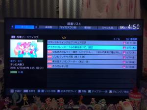 6758 - ソニー(株) 新品HDD交換後も録画も正常