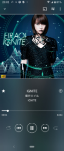 6758 - ソニー(株) 名曲「IGNITE」をハイレゾで!
