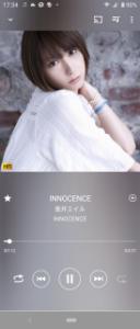 6758 - ソニー(株) 初期の名曲「INNOCENCE」もハイレゾで!