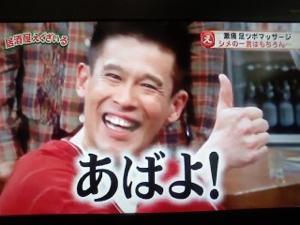 3390 - INEST(株) いい夢見ろよ😘