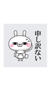 3390 - INEST(株) ほうほう😊 それは仮面ライダーだらけになるねぇ😱 早く人間になりたぁ〜い🤤 あっ違った😳