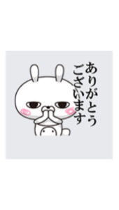 3390 - INEST(株) 店長ちゃんとおるやん🙄