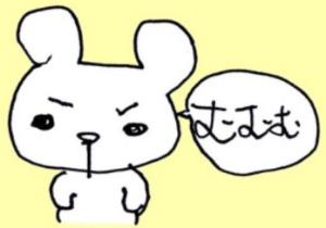 3390 - INEST(株) ♡(˃͈ દ ˂͈ ༶ )ムキー 🐣210円はいきたいですねぇ〜🙌バンザーイ