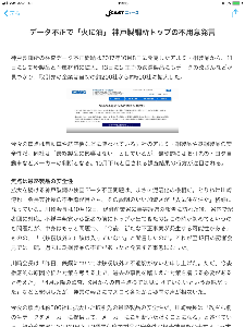 7269 - スズキ(株) 神戸製鋼問題は自動車がカギ⁉️      ファイル1