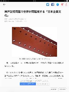 7269 - スズキ(株) 先程、ビジネス オンラインからこのニュースが配信されました‼️      ファイル1‼️