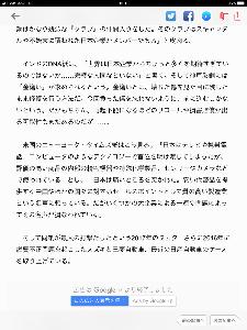 7269 - スズキ(株) ビジネス オンラインから配信されたニュース‼️     ファイル2‼️