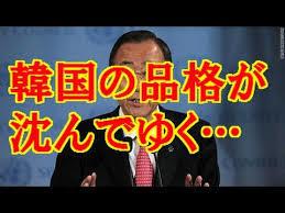 在日韓国人は韓国の品を下げている! 「日本人は背が低い」とか「日本人は足が短い」とか「日本の女はブスだ」とか・・根拠のない書き込みをする