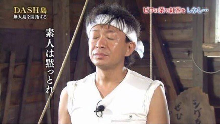 4751 - (株)サイバーエージェント 🐴