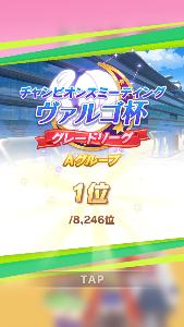 4751 - (株)サイバーエージェント ひゃっはー!! これは月曜爆上げだわ!