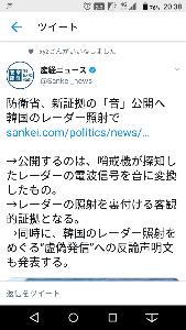 河童の川流れ(;´・ω・) 日本はどこに向けて 発信してるのやろか?  韓国向けに発信してるのなら無駄やろな  世界に向けて数カ